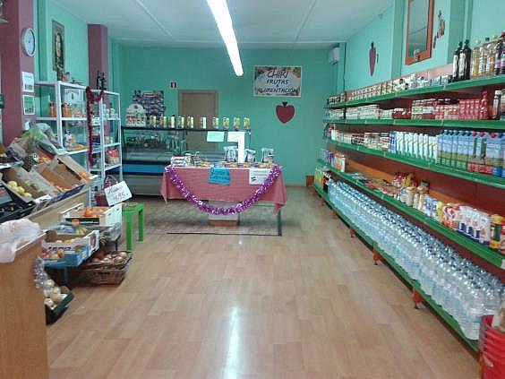 Local en alquiler en calle Lapuyade, San José en Zaragoza - 262498231