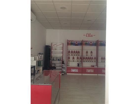 Local en alquiler en Fuenlabrada - 305210342