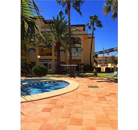 Apartamento en alquiler de temporada en Las Marinas - Les Marines  en Dénia - 304270223
