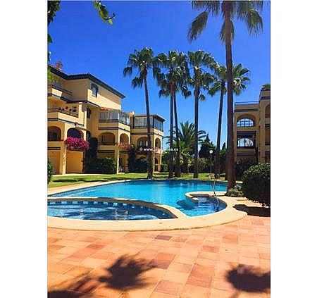 Apartamento en alquiler de temporada en Las Marinas - Les Marines  en Dénia - 304270226
