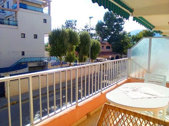 Apartamento en alquiler en Devessa - Monte Pego en Dénia - 351592409