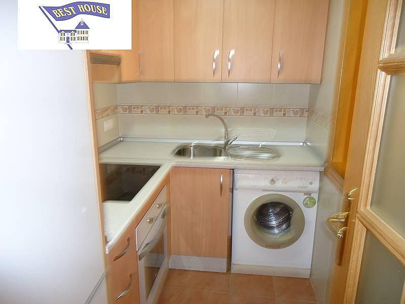 Foto - Apartamento en venta en calle San Pablo, San Pablo en Albacete - 290598716