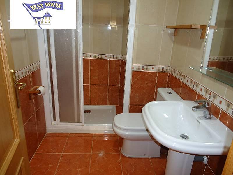 Foto - Apartamento en venta en calle San Pablo, San Pablo en Albacete - 290598722