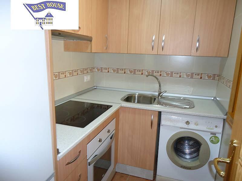 Foto - Apartamento en venta en calle San Pablo, San Pablo en Albacete - 290598734
