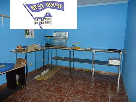 Foto - Local comercial en alquiler en Albacete - 237615733