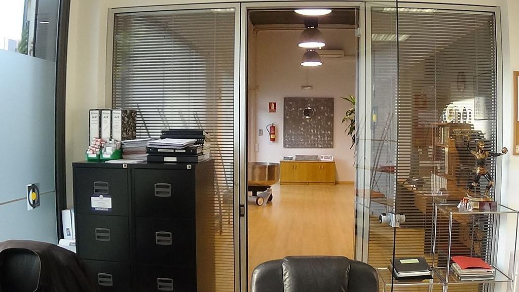 Local comercial en alquiler en calle Covadonga, Centre en Sabadell - 358720069
