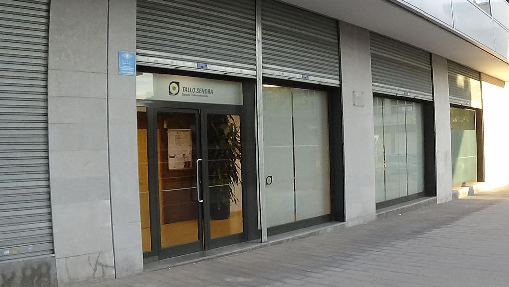 Local comercial en alquiler en calle Covadonga, Centre en Sabadell - 358720090