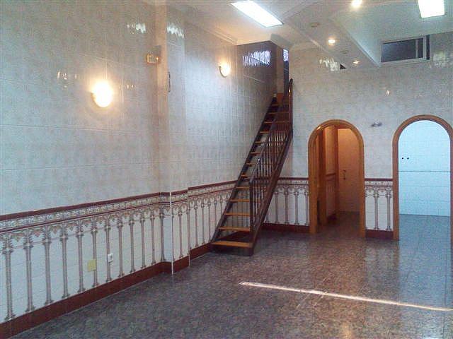 Local comercial en alquiler en calle Juan Lisbona Zapata, Camino viejo de Malaga en Vélez-Málaga - 161557147