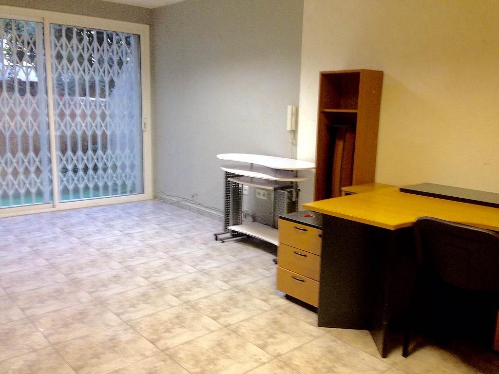Despacho en alquiler en Ca n'Aurell en Terrassa - 263569260