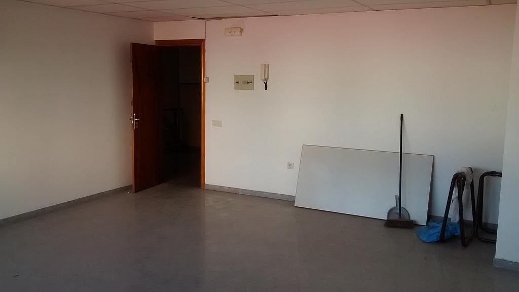 Salón - Despacho en alquiler en Barri del Centre en Terrassa - 183931227
