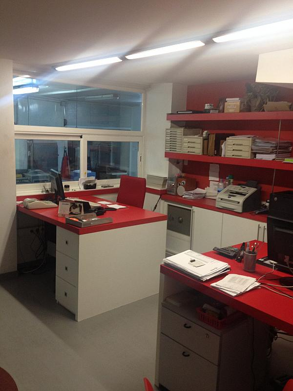 Nave industrial en alquiler en Can Palet en Terrassa - 220807342