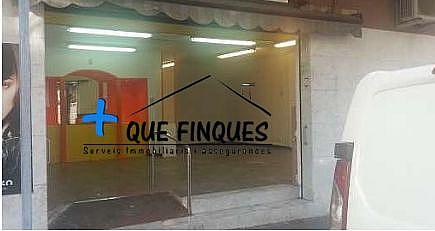 Local comercial en alquiler en Escoles en Terrassa - 224823508