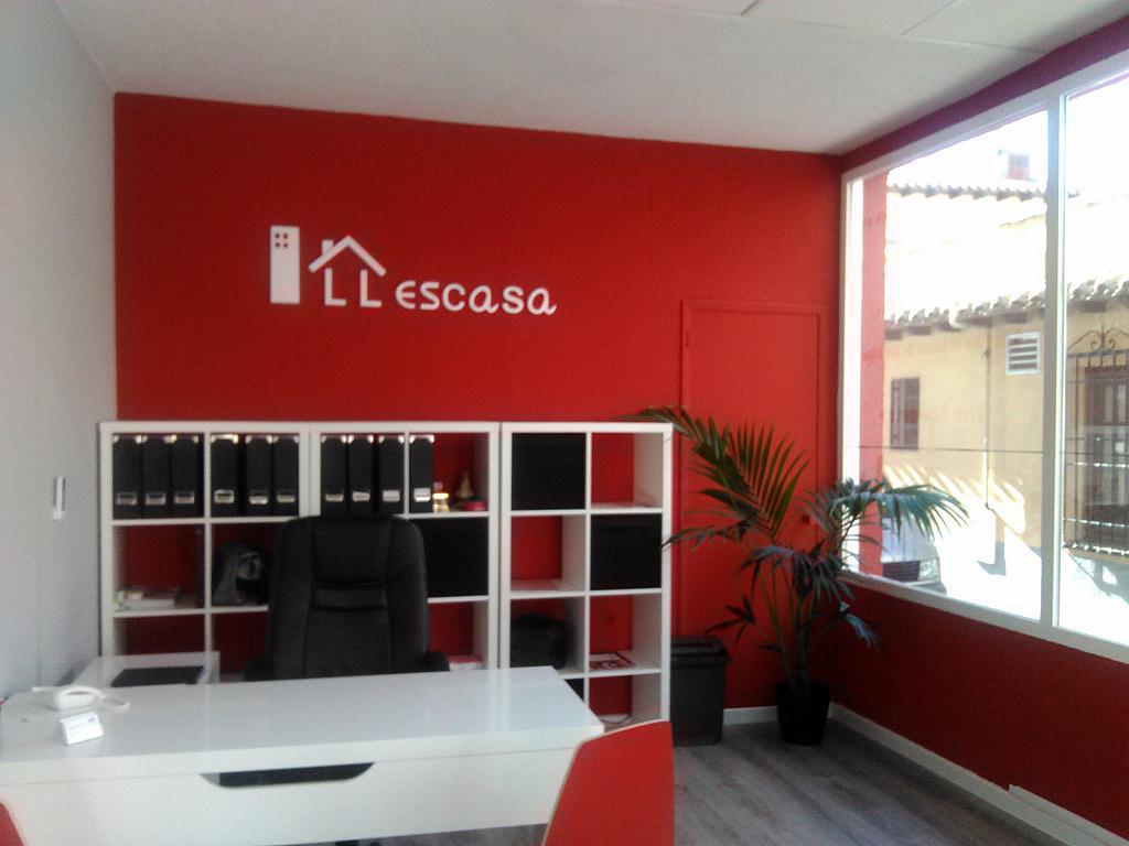 Detalles - Local comercial en alquiler en Carranque - 250463693