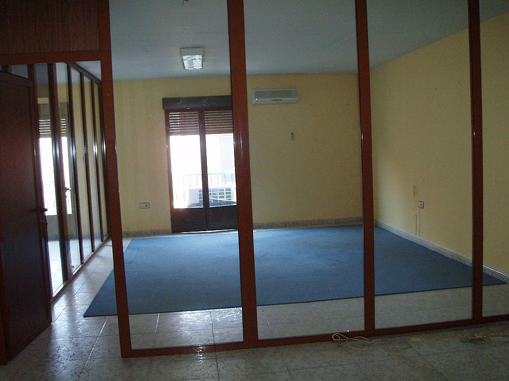 Detalles - Oficina en alquiler en Illescas - 219114921