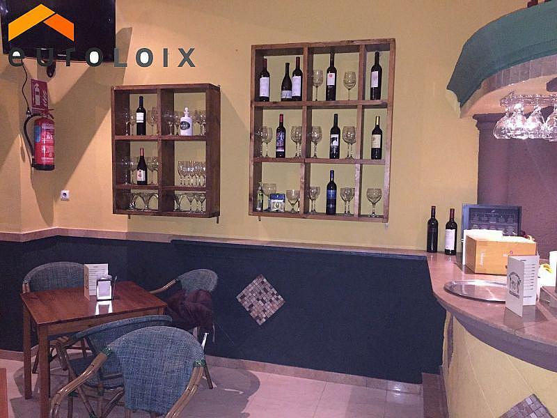 Foto - Local comercial en alquiler en calle Avenida Alfonso Puchades, Benidorm - 319190035