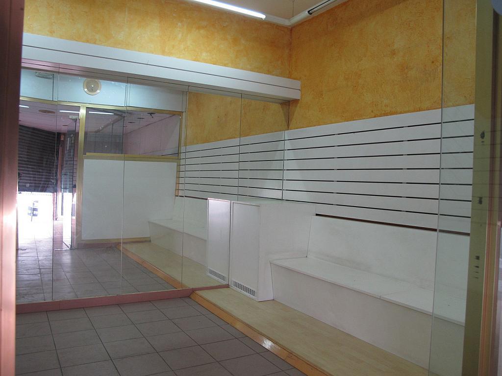 Local en alquiler en calle Zona Singuerlín, Singuerlín en Santa Coloma de Gramanet - 190699734