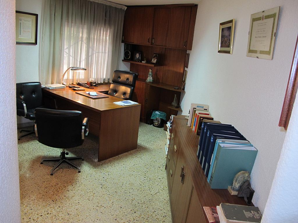 Oficina en alquiler en calle Aguileras, Singuerlín en Santa Coloma de Gramanet - 210311693