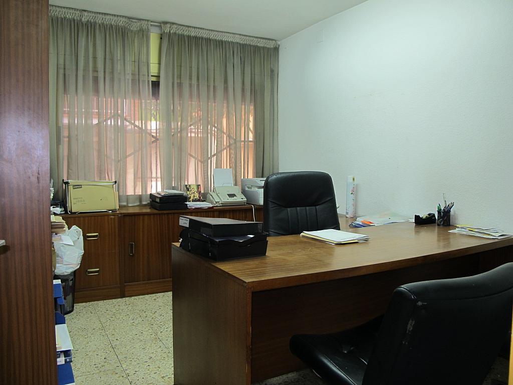 Oficina en alquiler en calle Aguileras, Singuerlín en Santa Coloma de Gramanet - 210311696