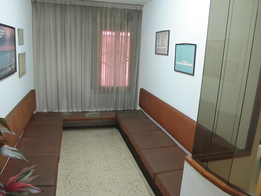 Oficina en alquiler en calle Aguileras, Singuerlín en Santa Coloma de Gramanet - 210311701