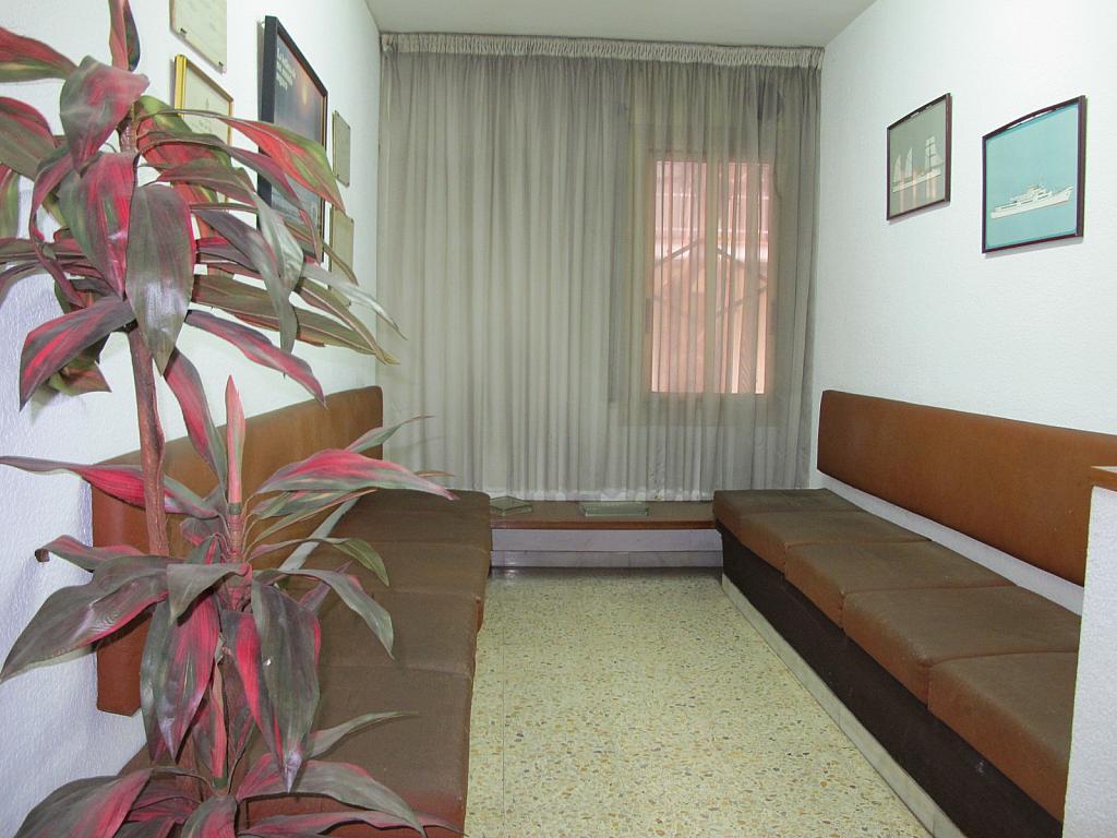 Oficina en alquiler en calle Aguileras, Singuerlín en Santa Coloma de Gramanet - 210311703