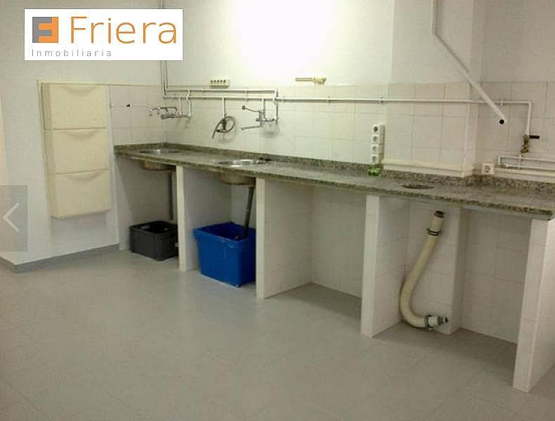 Foto - Oficina en alquiler en calle La Argañosa, La Argañosa en Oviedo - 196069068