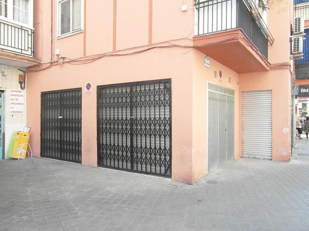 Local comercial en alquiler en calle Espronceda, Zaidín en Granada - 329127640