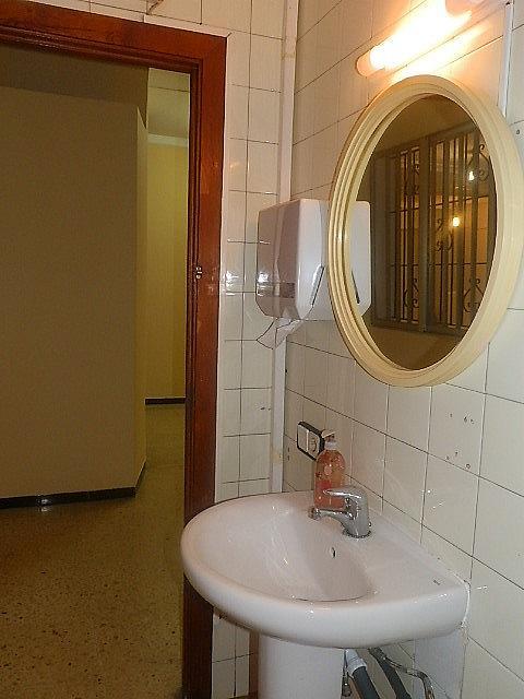 Baño - Local en alquiler en calle , Son Oliva en Palma de Mallorca - 224229062