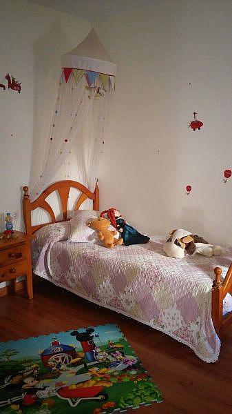 Foto - Casa adosada en alquiler en calle Caseria, San Fernando - 320517311