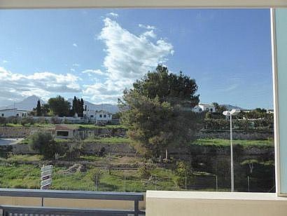 Imagen sin descripción - Apartamento en venta en Altea - 353174550