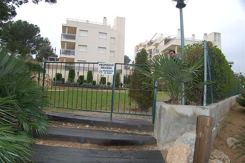 Apartamento en venta en calle Calafat, Calafat en Ametlla de Mar, l´ - 182609763