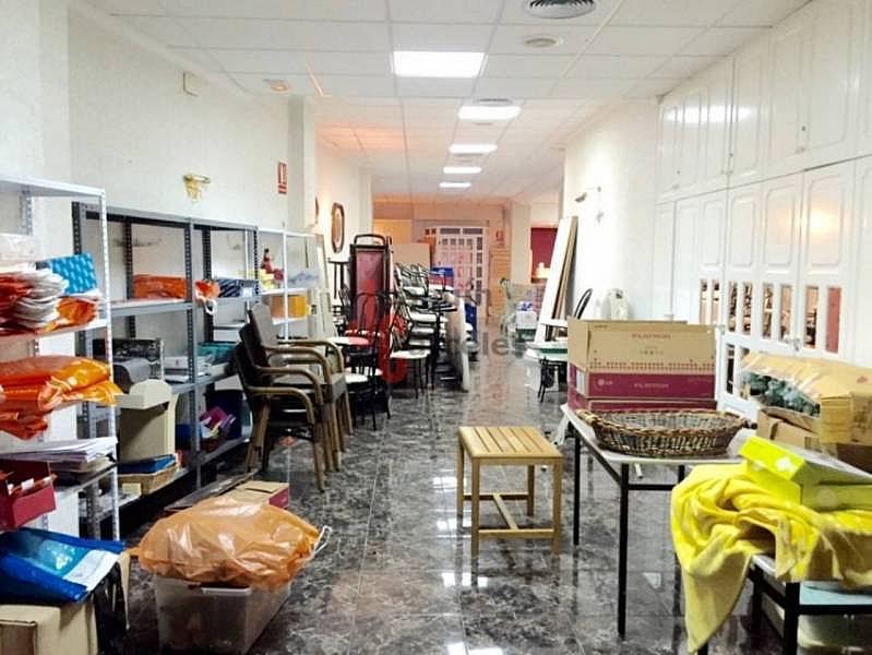 Foto - Local comercial en alquiler en calle El Carmen, El Carmen en Murcia - 313017974