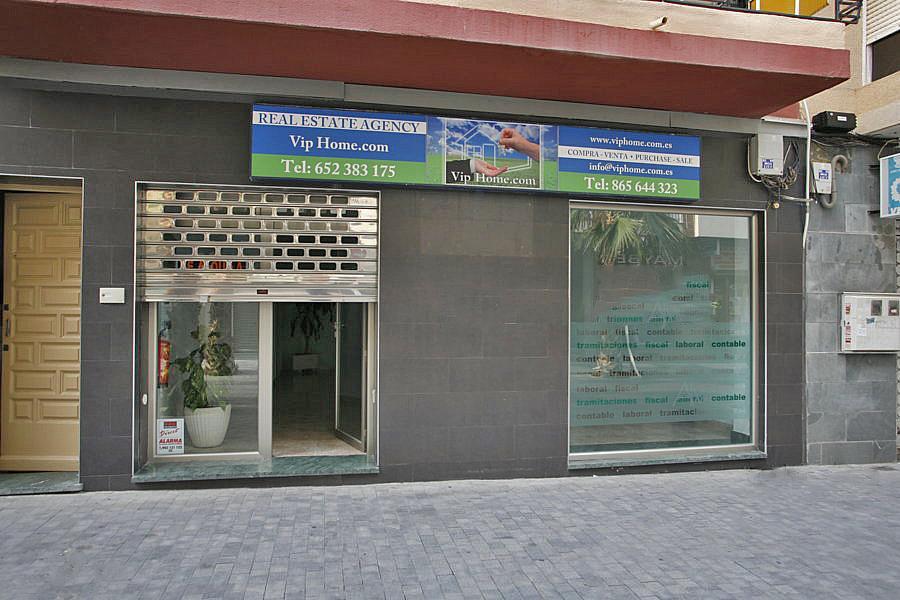 Local comercial en alquiler en calle Fotógrafos Darblade, Centro en Torrevieja - 269827330