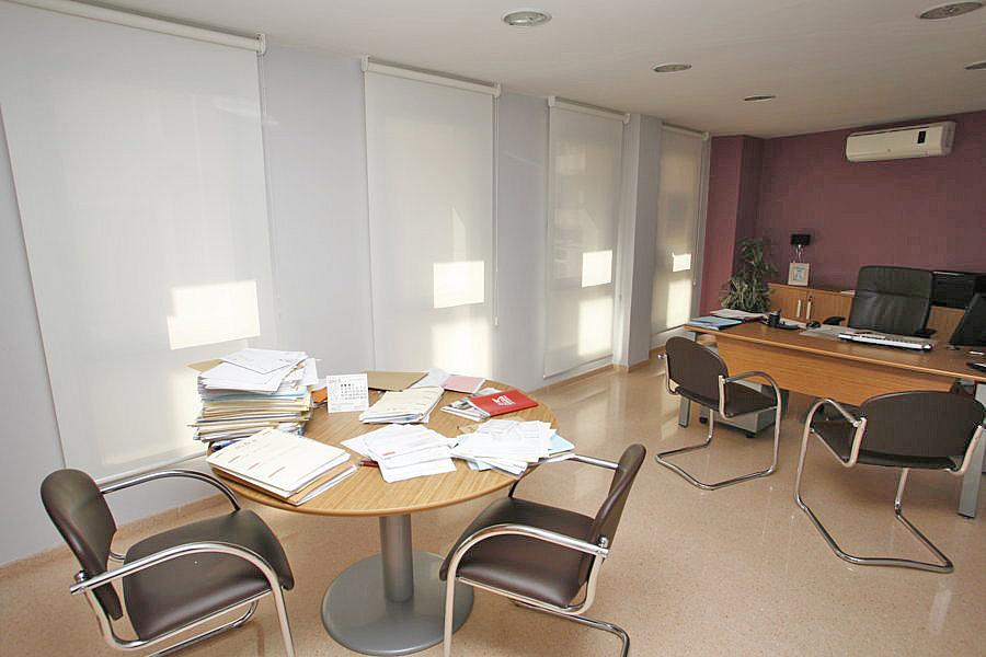 Oficina en alquiler en calle Mancebería, Orihuela - 278581680