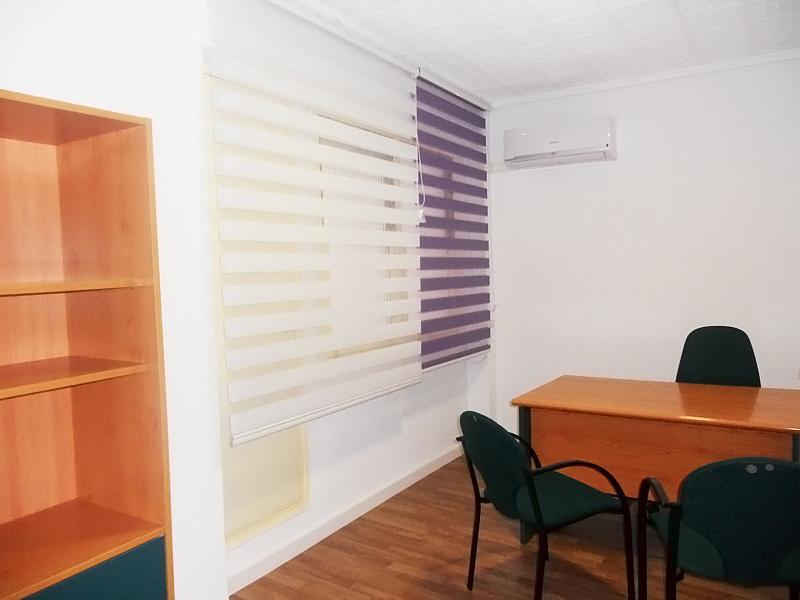 Oficina en alquiler en calle Rufin Gea Martinez, Orihuela - 320754322