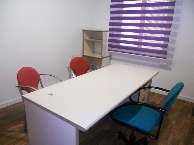 Oficina en alquiler en calle Rufin Gea Martinez, Orihuela - 320754332