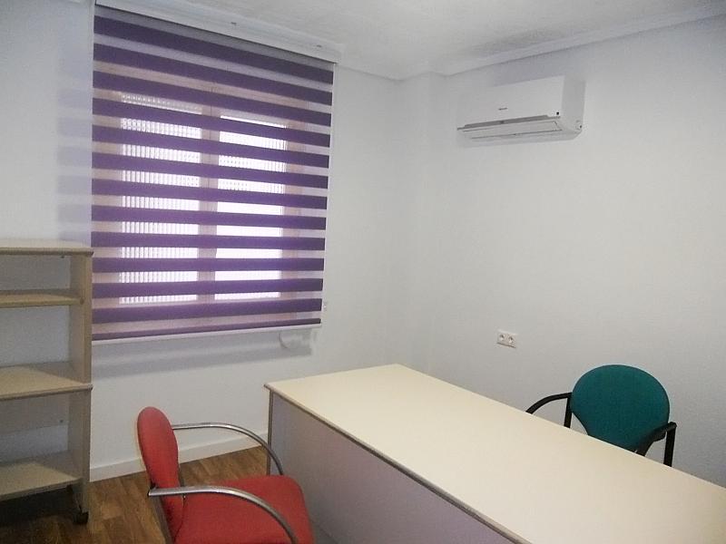 Oficina en alquiler en calle Rufin Gea Martinez, Orihuela - 320754334