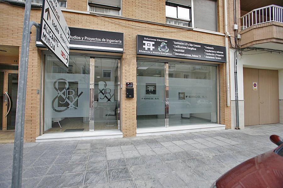 Local comercial en alquiler en calle Sol, Orihuela - 240643017