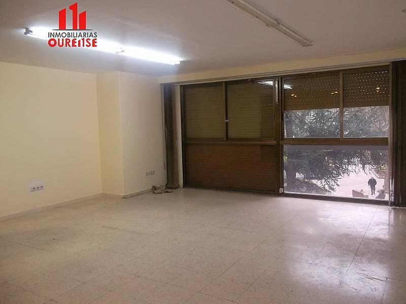 Foto - Oficina en alquiler en Ourense - 185017935