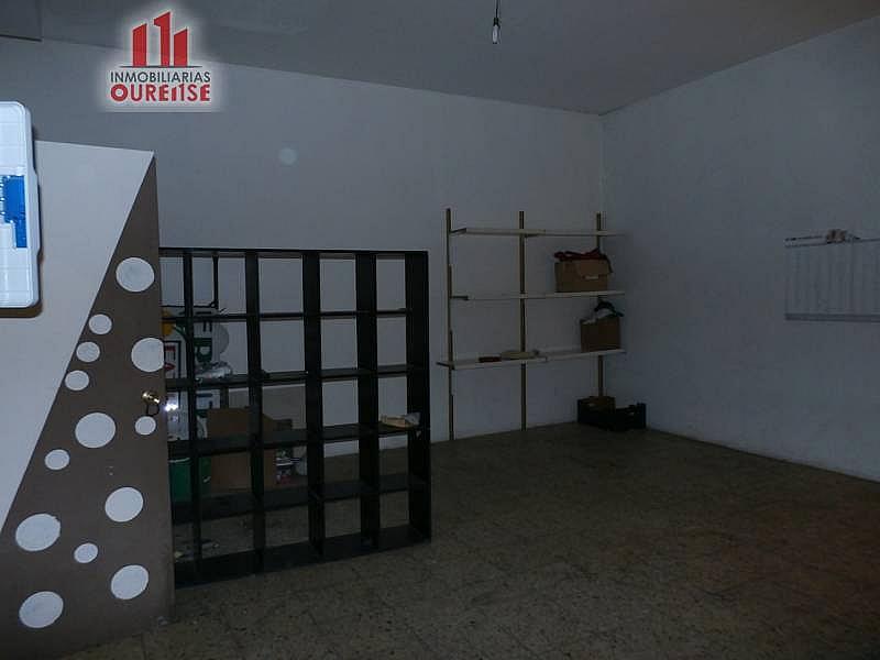 Foto - Local comercial en alquiler en Ourense - 332627152