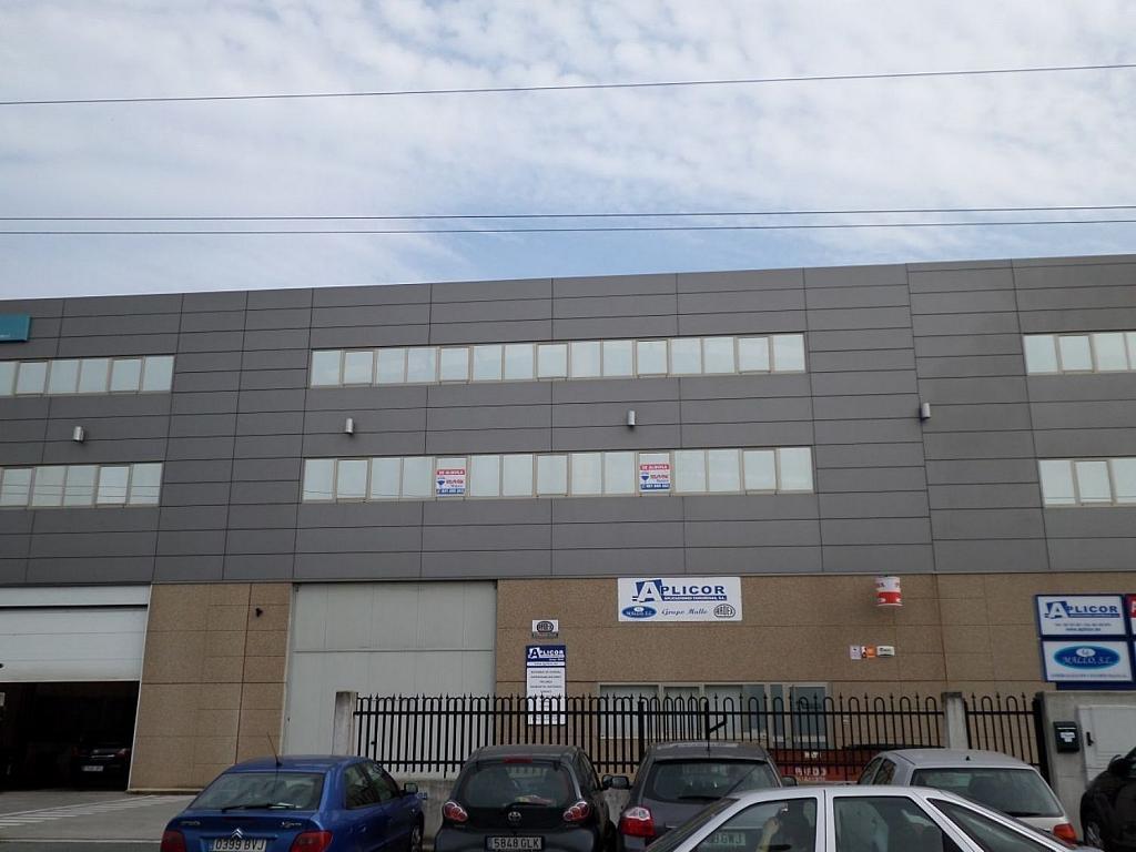 Nave industrial en alquiler en calle Fermín Bouza Brey, Arteixo - 273845154