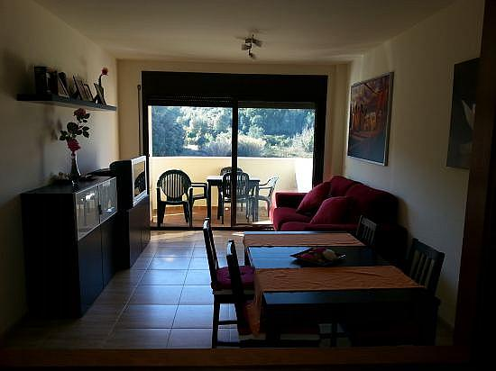 Apartamento en venta en calle Santa Clotilde, Lloret de Mar - 195986665