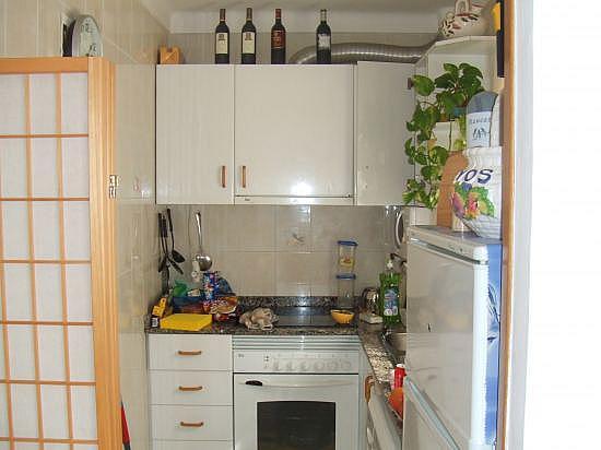 Cocina - Apartamento en venta en calle Llança, Llançà - 196186324