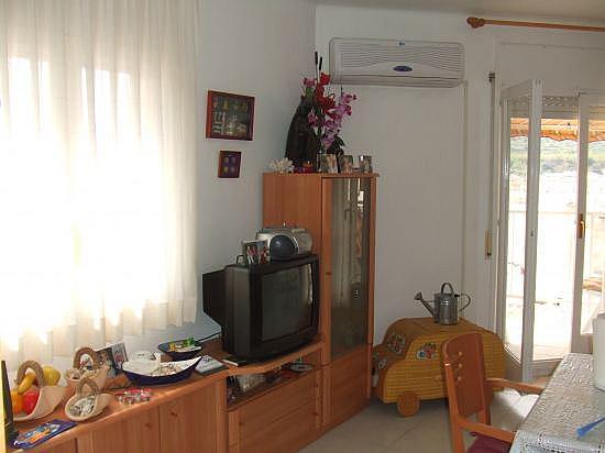 Salón - Apartamento en venta en calle Llança, Llançà - 196186334