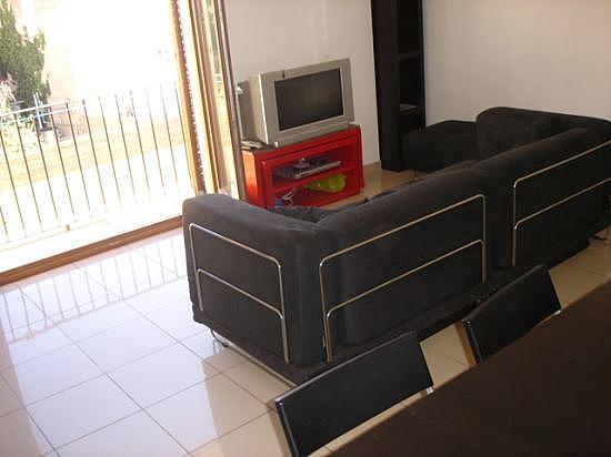 Salón - Apartamento en venta en calle Tossa de Mar, Tossa de Mar - 197227784