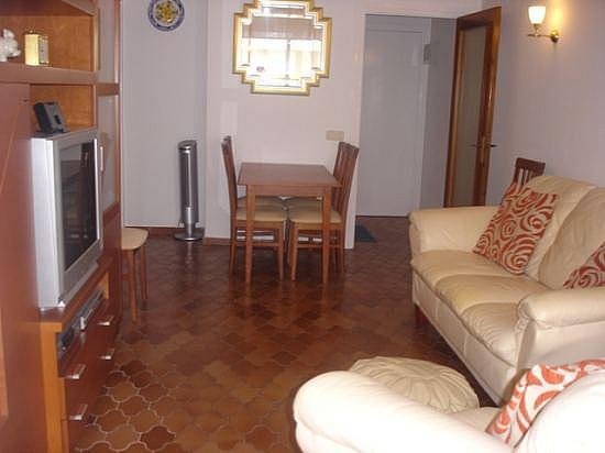 Salón - Apartamento en venta en calle Tossa de Mar, Tossa de Mar - 197228200