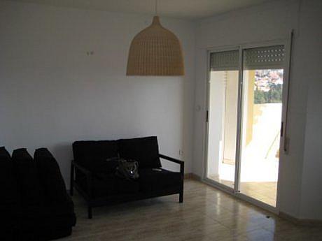Foto - Piso en alquiler en calle Altorreal, Altorreal en Molina de Segura - 322773780