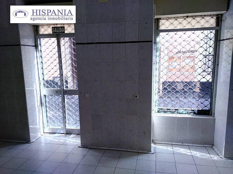 Foto - Local comercial en alquiler en calle Centro, Centro Histórico - Plaza España en Cádiz - 303485873