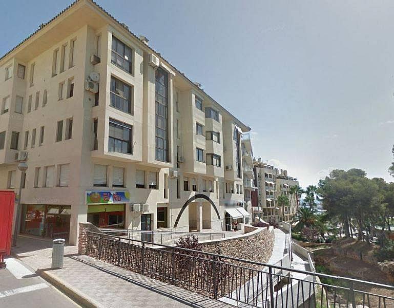 Foto - Apartamento en venta en calle Puerto, Puerto en Sant Carles de la Ràpita - 300596908