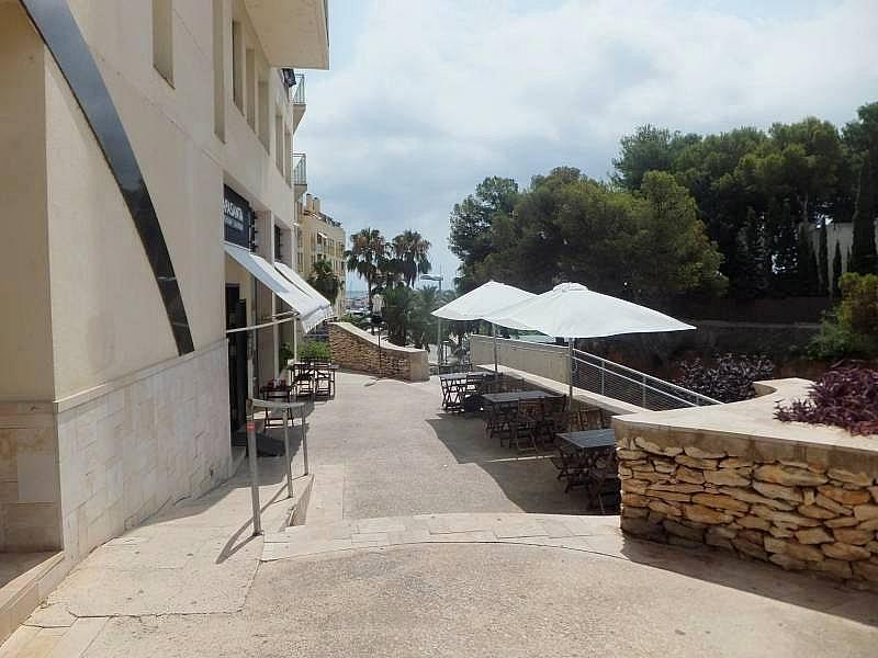 Foto - Apartamento en venta en calle Puerto, Puerto en Sant Carles de la Ràpita - 300596923