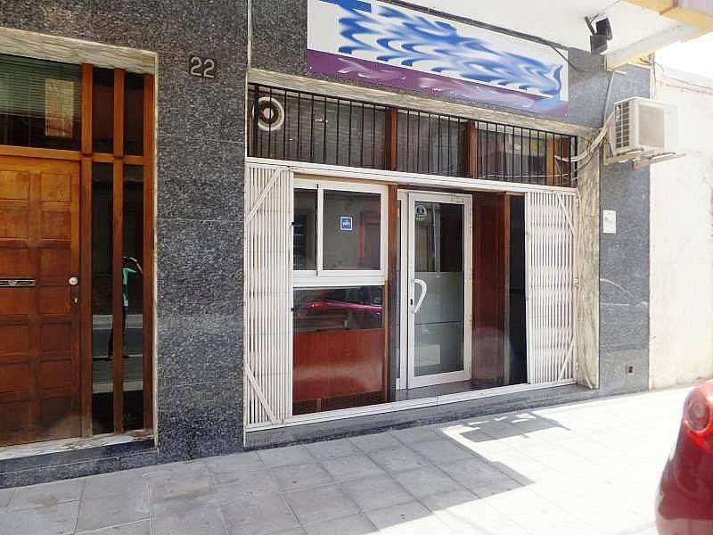 Foto - Local comercial en alquiler en calle Centro, Amposta - 298875251
